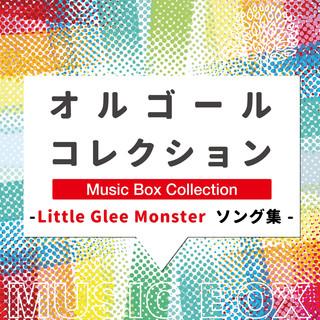 オルゴールコレクション -Little Glee Monsterソング集- (Music Box Collection Little Glee Monster Song Collection)