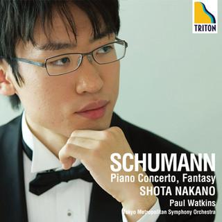 シューマン:ピアノ協奏曲、幻想曲、アラベスク、トロイメライ