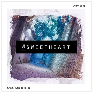 sweetheart (feat. Afu 鄧福如)