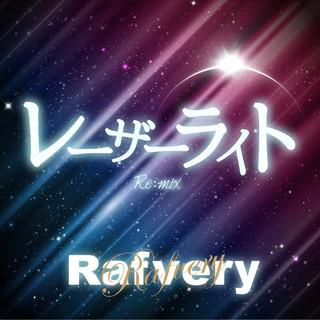 レーザーライト Re:mix