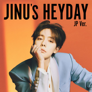 CALL ANYTIME feat. MINO (from WINNER) -JP Ver.-