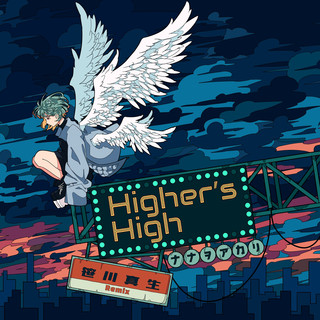 Higher's High (Mao Sasagawa Remix)