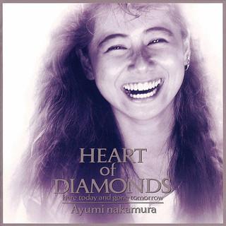 Heart Of Diamonds (35th Anniversary 2019 Remastered)