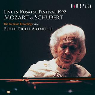 Live in KUSATSU Festival 1992 未発売音源集 3