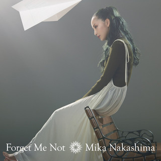 Forget Me Not 勿忘我