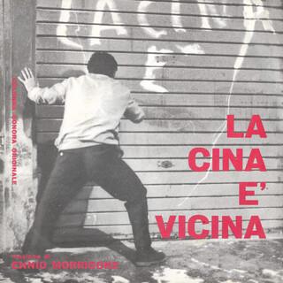 La Cina È Vicina (Original Motion Picture Soundtrack)