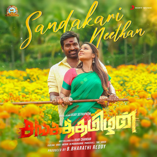 Sandakari Neethan (From \