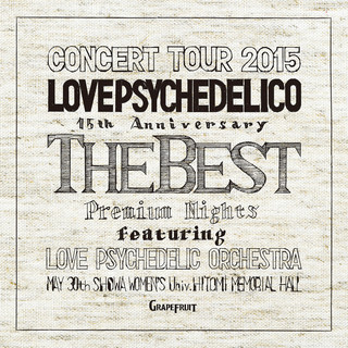 15th Anniversary Tour - The Best -