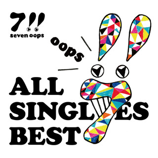 ALL SINGLES BEST(初回) (ALL SINGLES BEST (Shokai))