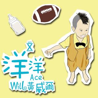 洋洋 (Ace)