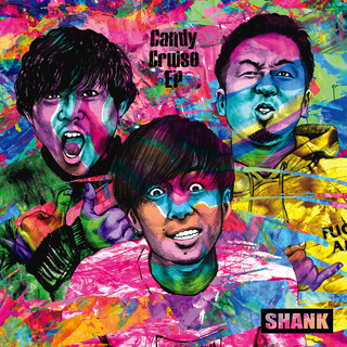 Candy Cruise EP