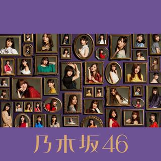 今が思い出になるまで (Complete Edition) (Imaga Omoideni Narumade (Complete Edition))