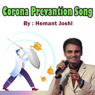 Corona Prevention Song - Corona Se Darona