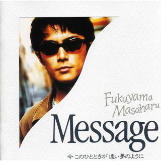 Message / 今 このひとときが 遠い夢のように (Message / Ima Kono Hitotoki Ga Tooi Yume No Youni)