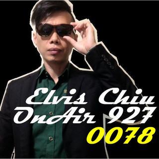 電司主播 第 78 集 (Elvis Chiu OnAir 0078)