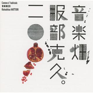 Ongakubatake 20 Comme D' Habitude