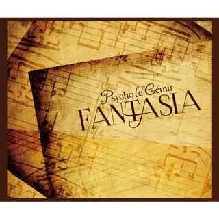 FANTASIA〜恋の幻想曲〜 (Fantasia Koino Gensokyoku)