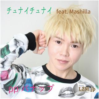 チュナイチュナイ (feat. Mashilla)