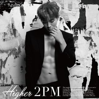 HIGHER (Junho盤) (HIGHER (JUNHO Version))