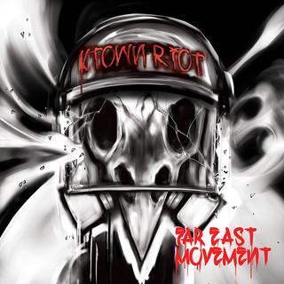 KTown Riot