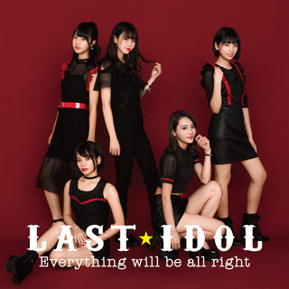 Everything Will Be All Right (Special Edition)