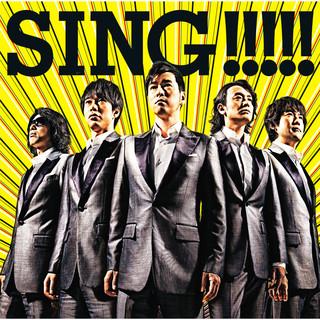 SING ! ! ! ! ! (シング)
