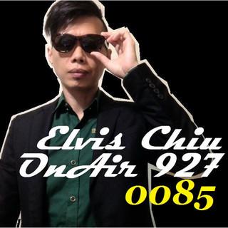 電司主播 第 85 集 (Elvis Chiu OnAir 0082)