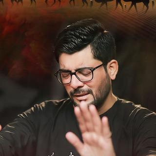Ali Akber Ki Azaan