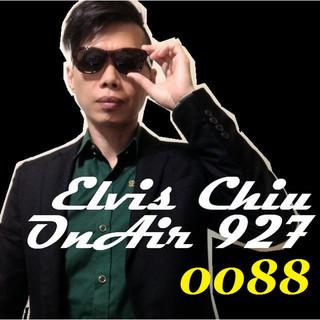 電司主播 第 88 集 (Elvis Chiu OnAir 0088)