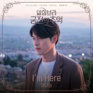 阿爾罕布拉宮的回憶 韓劇原聲帶Part.5