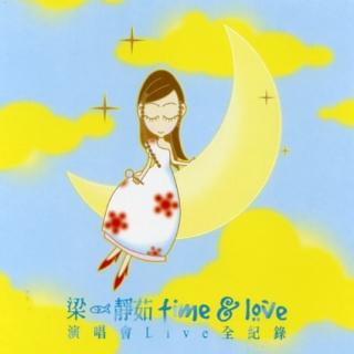 Time & Love (演唱會 Live 全紀錄)