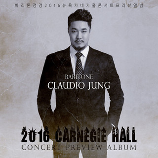 2016 Carnegie Hall Concert Preview Album