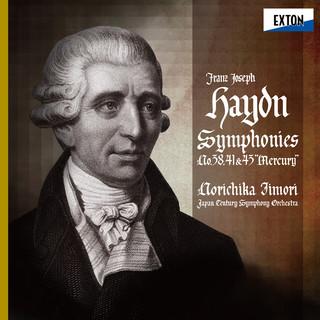 〈ハイドン:交響曲集 Vol. 10〉 第38番「こだま」、第41番、第43番 (Haydn:Symphonies Vol. 10 No.38, No.41 & No.43 ''Mercury'')