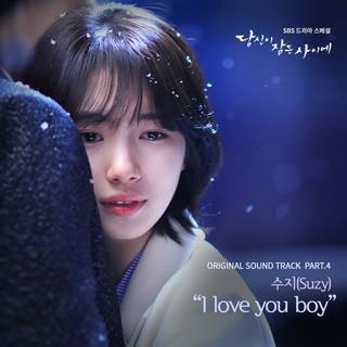 當你沉睡時 OST Part. 4