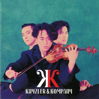 Kryzler & Kompany (クライズラーアンドカンパニー)