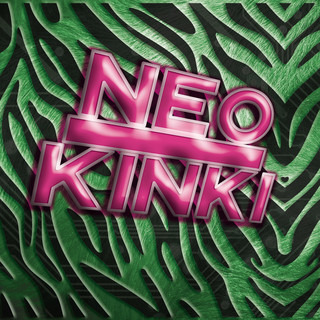 Neokinki