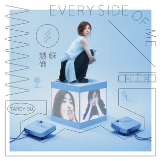 面面(Every Side Of Me)