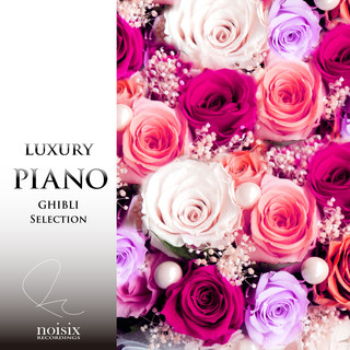 ラグジュアリー ピアノ ジブリ セレクション Vol. 2
