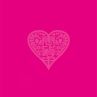 エビ中のユニットアルバムサンプラザ盤 (Ebichuno Unit Album Sanpuraza Ban)