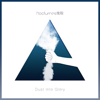 Dust Into Glory
