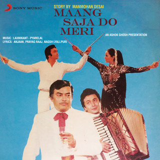 Maang Saja Do Meri (Original Motion Picture Soundtrack)