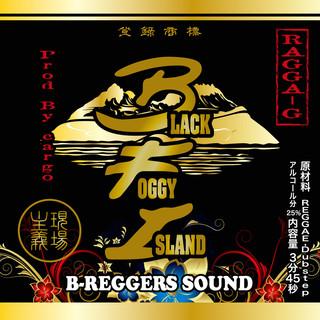 Black Foggy Island - Single
