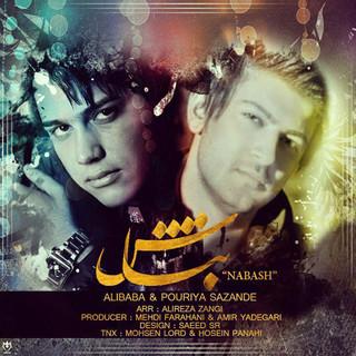 Nabash (Feat. Pouriya Sazande)