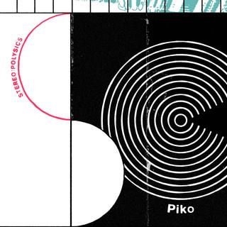 Piko (ピコ)