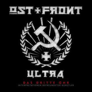 Ultra - Das Dritte Ohr (Intepretationen Befreundeter Kunstler)