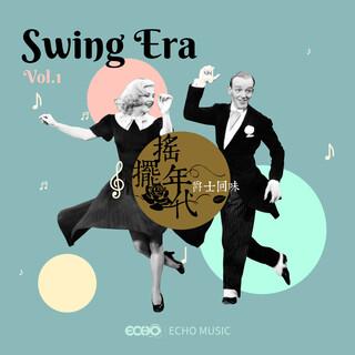 搖擺年代.爵士回味 Swing Era Vol.1