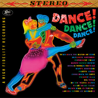 ダンス!ダンス!ダンス! (Dance Dance Dance)