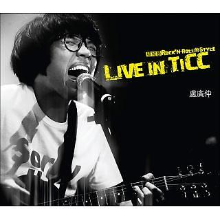 LIVE IN TICC 現場錄音專輯