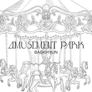 遊樂園 (Amusement Park)