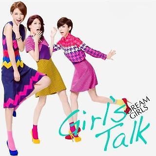 Girl\'s Talk (搶聽)